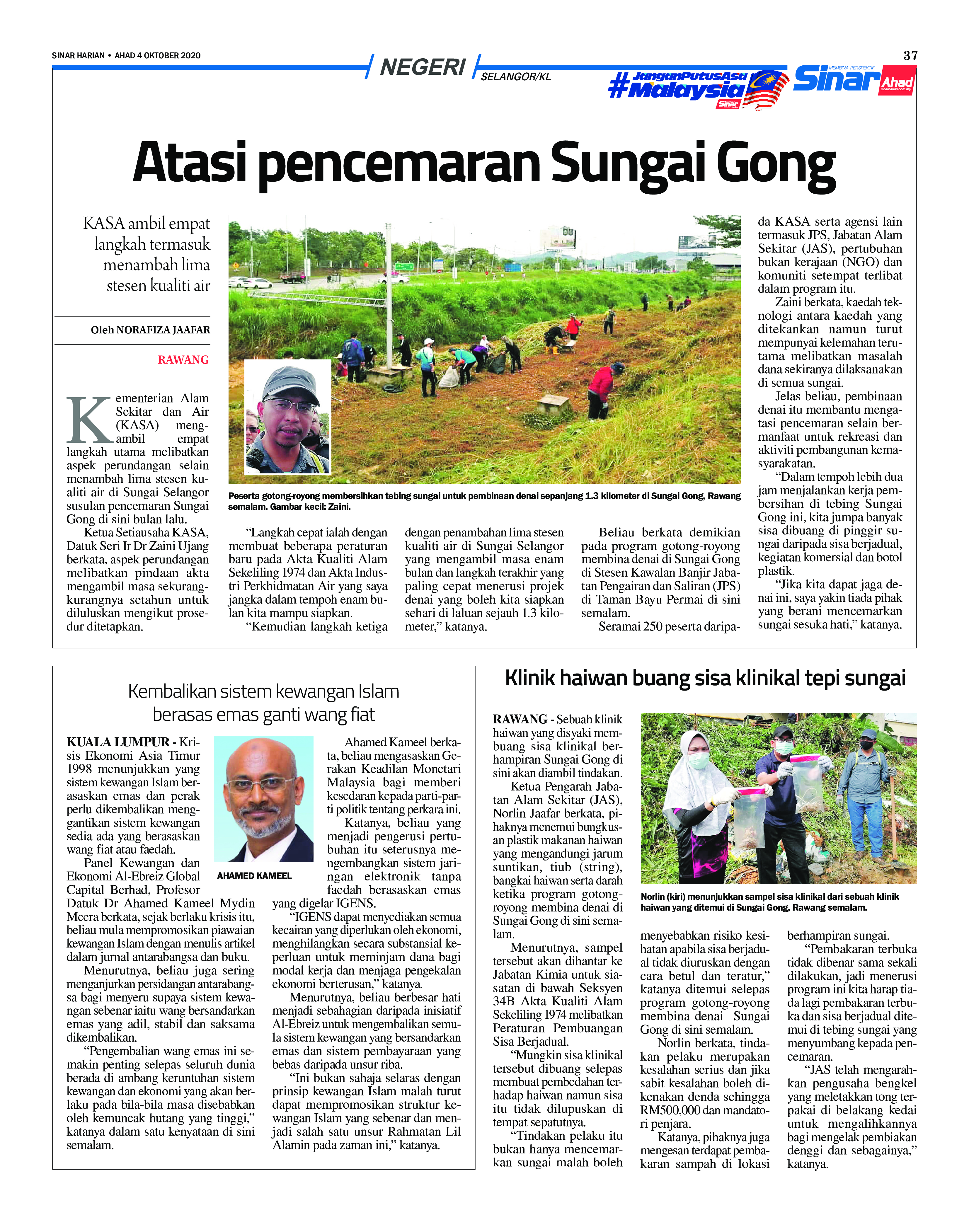 Sinar Harian | 4 October 2020 | Restore The Gold-Based Islamic Financial System Instead of Fiat Money